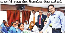 South Zone Chess Women Championship 2018