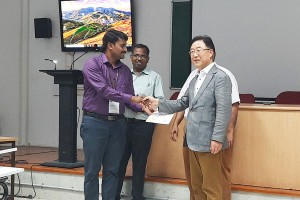 Best Paper Award in the 2nd International Conference