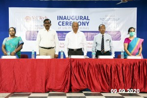 INAUGURAL CEREMONY of UG Programmes